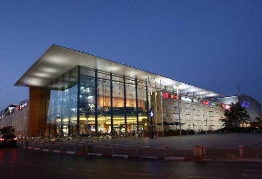 7 Stars Mall, Herzliya