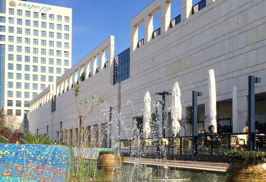 Ramat Aviv Mall, Tel-Aviv